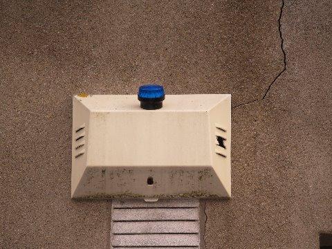 Alarm Repairs, Alarm Upgrades & Maintenance Dublin